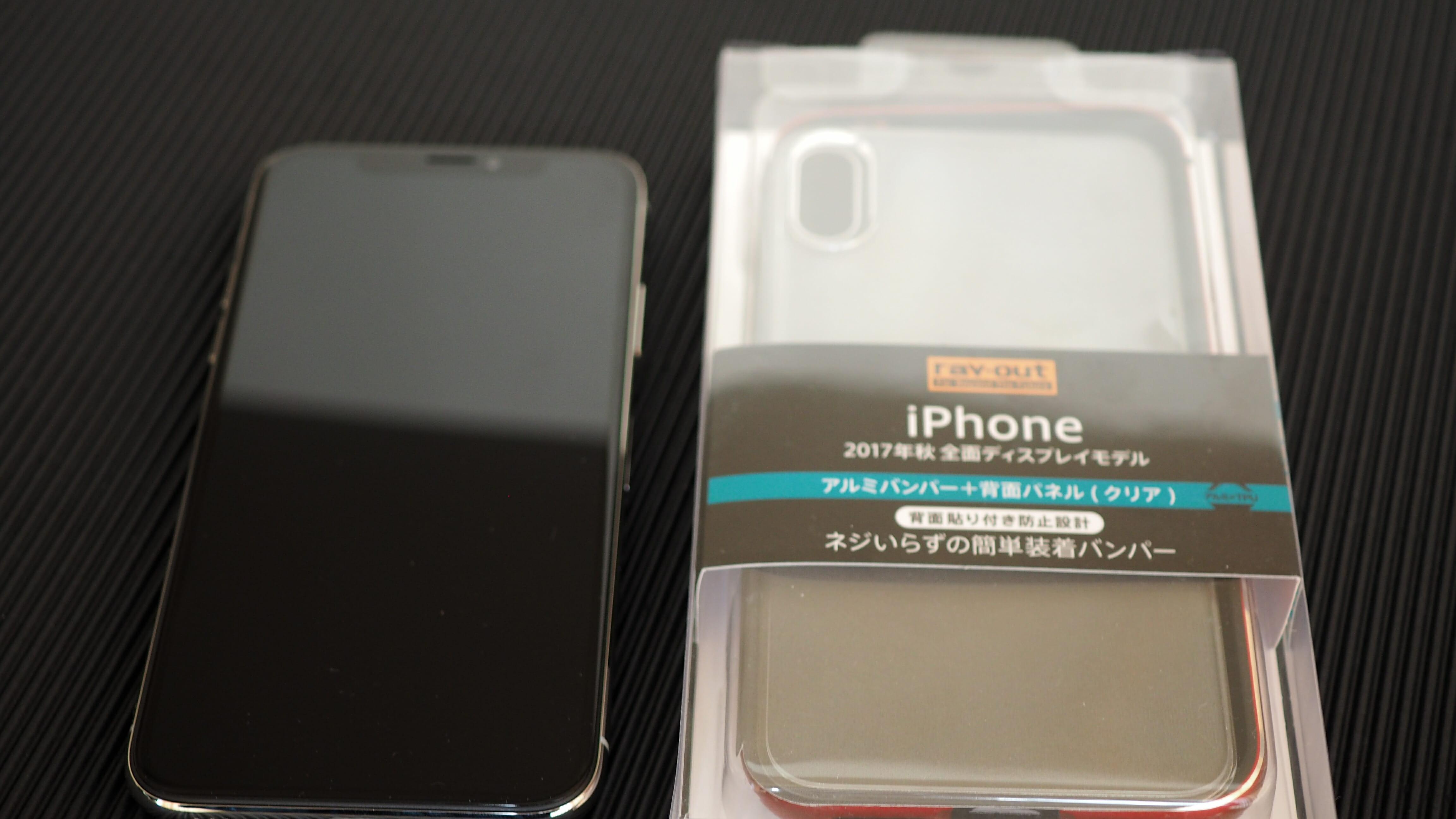 ac2757db87 iPhone X用ケース選び レイ・アウト iPhone X用 アルミバンパー+背面 ...