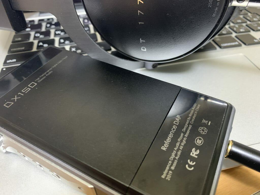 DX150 + AMP1 MKII